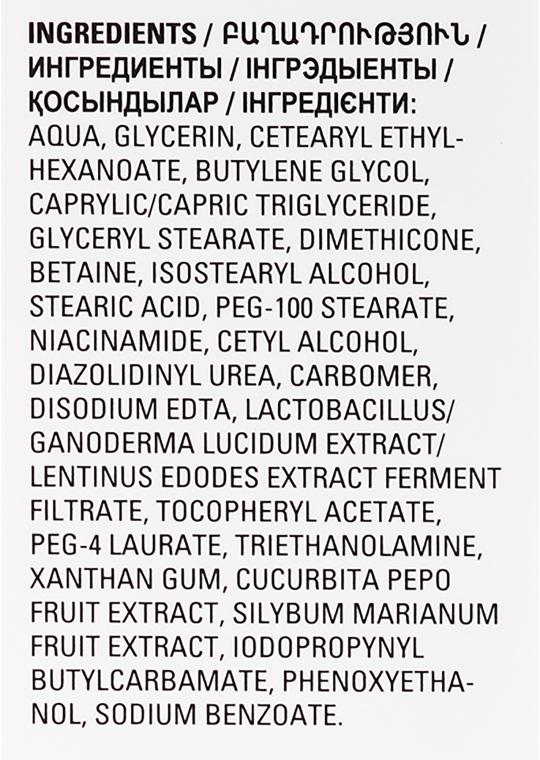 Beztłuszczowa emulsja nawilżająca do twarzy - Mary Kay Clear Proof Low-fat Moisturizing Cream — фото N4