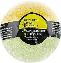 Kup Musująca kula do kąpieli Mandarynka i grejpfrut - Cafe Mimi Bubble Ball Bath
