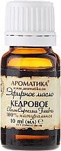 100% naturalny olejek cedrowy - Aromatika — фото N2