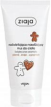 Kup Rozświetlająco-nawilżający mus do ciała Świąteczne aromaty - Ziaja Ginger & Cinnamon Body Mousse