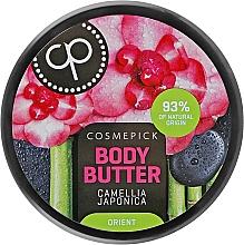 Kup Masło do ciała Kamelia japońska - Cosmepick Body Butter Camellia Japonica