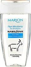 Kup Nawilżający płyn micelarny do demakijażu Kozie mleko i nasiona komosy ryżowej - Marion