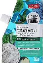 Kup Krem-peeling z glinką, olejkiem miętowym i morskim kolagenem Pielęgnacja stóp 3 w 1 - FitoKosmetik Przepisy ludowe