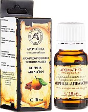 Kup Kompleks naturalnych olejków eterycznych Cynamon i pomarańcza - Aromatika