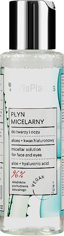 Płyn micelarny 3w1 Aloes + pantenol - Vis Plantis Herbal Vital Care