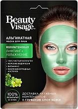 Kup Maseczka w płachcie do twarzy z kolagenem - FitoKosmetik Beauty Visage