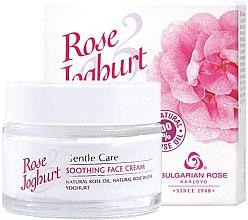 Kup Łagodzący krem korygujący Róża i Jogurt - Bulgarian Rose Rose & Joghurt Soothing Face Cream