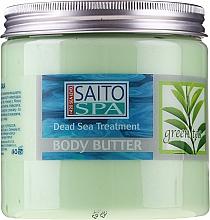 Kup Masło do ciała z ekstraktem z zielonej herbaty - Saito Spa Body Butter