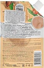 Szampon do włosów Odżywienie i nawilżenie - FitoKosmetik Przepisy ludowe  — фото N2