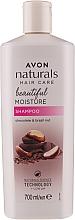 Nawilżający szampon do włosów Czekolada i orzech brazylijski - Avon Naturals Hair Care Beautiful Moisture Shampoo — фото N1