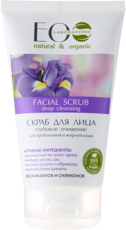 Głęboko oczyszczający peeling do twarzy - ECO Laboratorie Facial Scrub