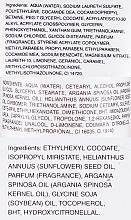 Zestaw - Transparent Clinic Welcome Summer Ritual Box (oil/spray 75 ml + b/milk 250 ml + gel/scrub 200 ml) — фото N2