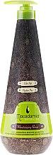 Kup Nawilżająca odżywka do włosów - Macadamia Natural Oil Moisturizing Rinse