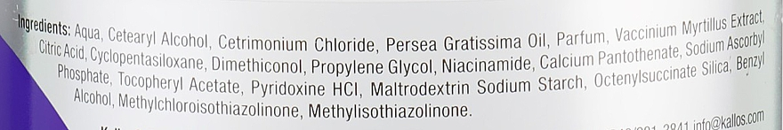 Rewitalizująca maska do włosów z ekstraktem z jagód i olejem z awokado - Kallos Cosmetics KJMN Revitalizing Hair Mask With Blueberry Extract And Avocado — фото N5