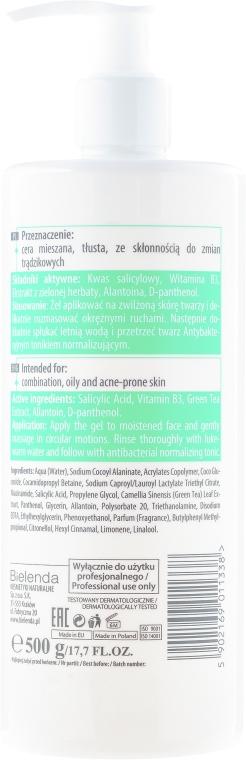 Antybakteryjny żel do demakijażu - Bielenda Professional Face Program Antibacterial Gel Make-up Remover — фото N2