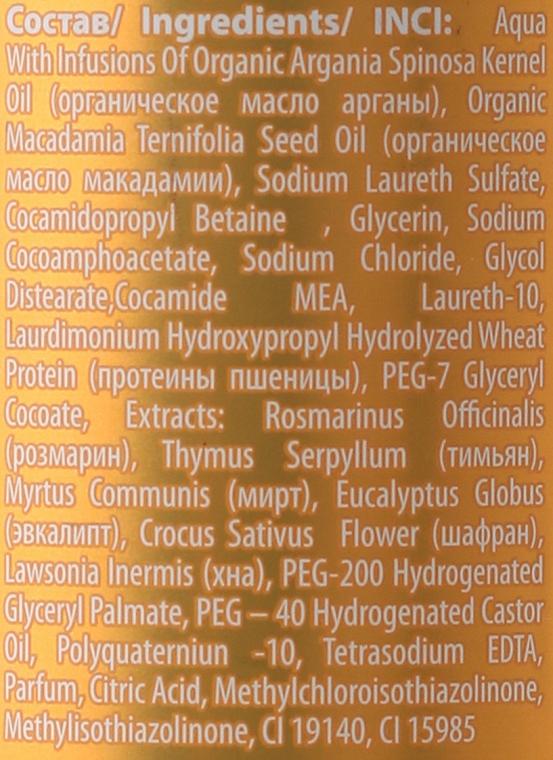 Marokański odżywczo-pielęgnacyjny szampon do włosów z olejami arganowym i makadamia - Hammam Organic Oils Gold Argan Shampoo — фото N3