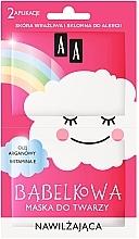 Kup Bąbelkowa maska nawilżająca do twarzy - AA Chmurka