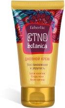 Kup Krem do twarzy na dzień 40+ - Faberlic ETNObotanica Day Cream