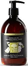 Kup Mydło w płynie z oliwą z oliwek, Jaśmin - Saryane Olive & Moi Liquid Soap