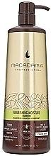 Kup Nawilżający szampon - Macadamia Professional Nourishing Moisture Shampoo
