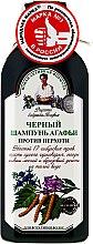 Kup Czarny szampon przeciwłupieżowy - Receptury Babci Agafii