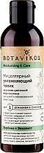 Kup Nawilżający tonik micelarny na bazie wody chabrowej do skóry suchej i odwodnionej - Botavikos Moistrurizing & Care