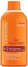 Kup Kojący krem nawilżający po opalaniu do twarzy i ciała - Lancaster After Sun Tan Maximizer Tan Prolonging Soothing Moisturizer