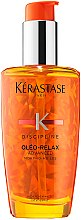 Kup Olejek bez spłukiwania do wygładzania włosów - Kérastase Discipline Oléo-Relax Advanced Morpho-Huiles Control-In-Motion Oil