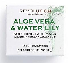 Kup Kojąca maska do twarzy z aloesem i wodną lilią - Makeup Revolution Aloe Vera & Water Lily Soothing Face Mask