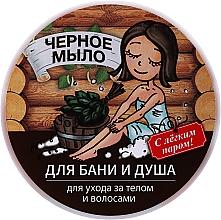 Kup Naturalne czarne mydło w formie żelowej pasty do pielęgnacji ciała i włosów - Floresan Soap