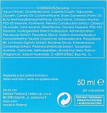 Krem ujędrniający przeciw zmarszczkom 30+ - Ziaja Sopot Spa Firming Cream — фото N3