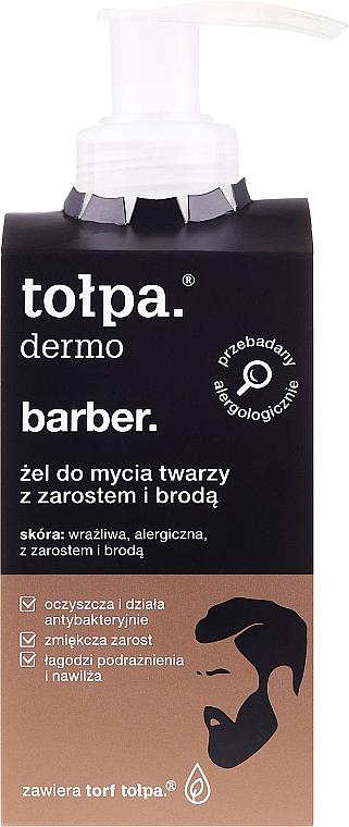 Żel do mycia twarzy dla mężczyzn z zarostem i brodą - Tołpa Dermo Men Barber