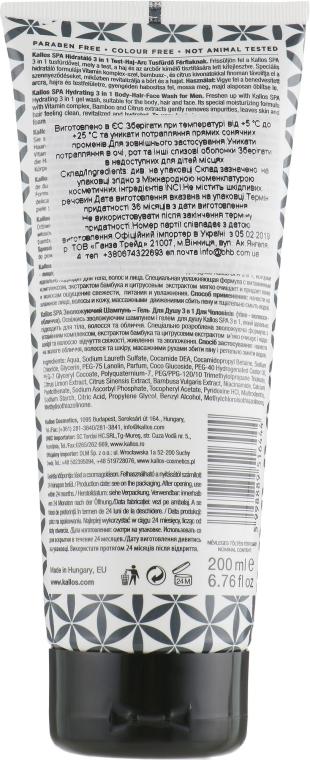 Szampon-żel pod prysznic 3 w 1 dla mężczyzn - Kallos Cosmetics Spa Hydrating 3in1 Body-Hair-Face Wash For Men — фото N2