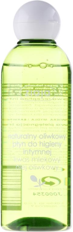 Naturalny oliwkowy płyn do higieny intymnej - Ziaja Oliwkowa — фото N3