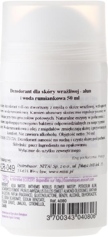 Mineralny dezodorant orzeźwiający Rumianek - Acorelle Deodorant Care — фото N2