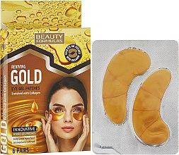Kup Żelowe płatki pod oczy z kolagenem - Beauty Formulas Reviving Gold Eye Gel Patches