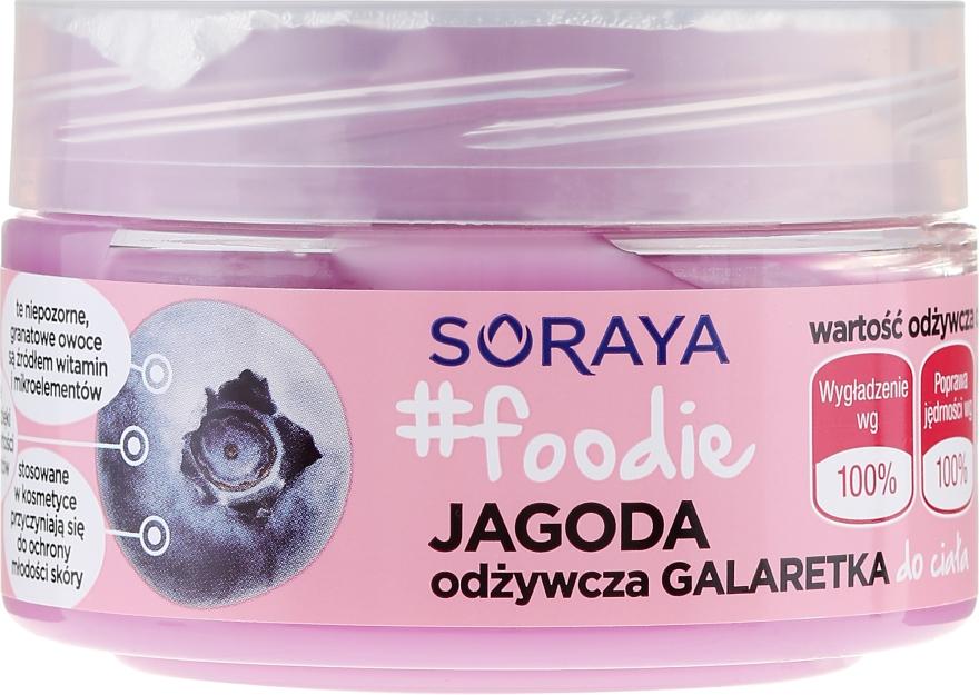 Odżywcza galaretka do ciała Jagoda - Soraya Foodie Jagoda — фото N2