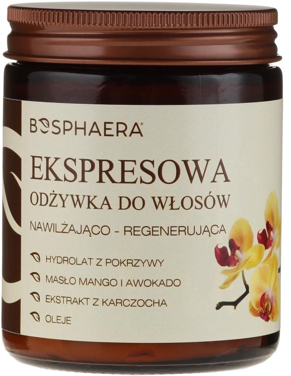 Ekspresowa odżywka do włosów Mango i awokado - Organique Anti-Ageing Therapy Day Cream