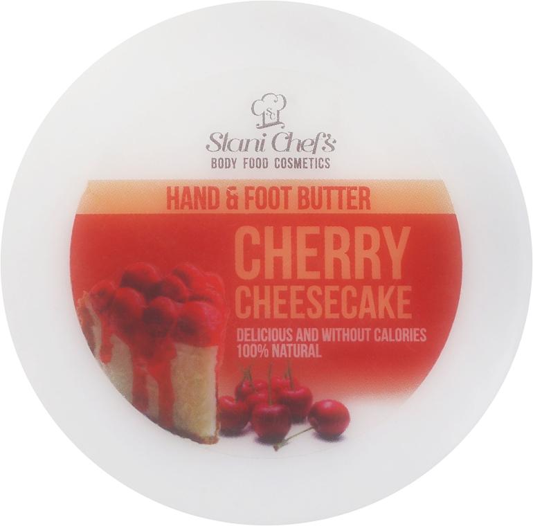 Krem do rąk i stóp Wiśniowy sernik - Stani Chef's Cherry Cheesecake Hand & Foot Butter — фото N1