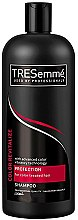 Kup Ochronny szampon do włosów farbowanych - Tresemme Color Revitalise Shampoo