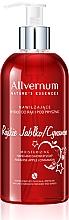 Kup Nawilżające mydło do rąk i pod prysznic Rajskie jabłko i cynamon - Allvernum Nature's Essences