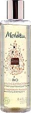 Kup Perfumowany żel pod prysznic - Melvita L'Or Bio Extraordinary Shower