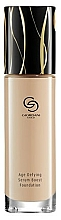 Kup Podkład-serum do twarzy - Oriflame Giordani Gold Age Defying Serum Boost