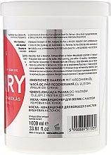 Kondycjonująca maska do włosów z olejem z pestek czereśni - Kallos Cosmetics KJMN Conditioning Mask With Cherry Seed Oil — фото N4