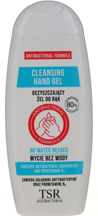 Oczyszczający żel do rąk - TSR Antibacterial Cleansing Hand Gel — фото N3