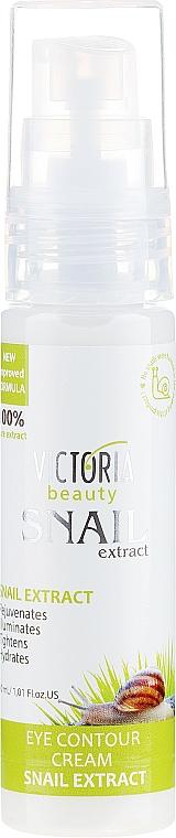 Przeciwzmarszczkowy krem do okolic oczu z ekstraktem ze śluzu ślimaka - Victoria Beauty Snail Eye Contour Cream — фото N2