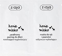 Kup Duo saszetka do rąk - Ziaja Kozie mleko (hand/peel 7 ml + hand/mask 7 ml)