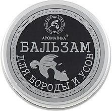 Kup Balsam do pielęgnacji brody i wąsów z olejem arganowym - Aromatika