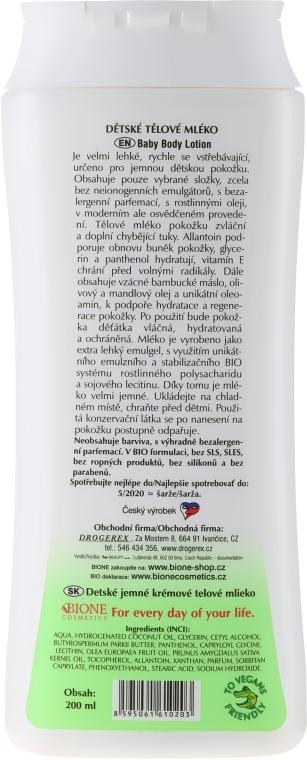 Kremowe mleczko do ciała dla dzieci z witaminą E i panthenolem - Bione Cosmetics Kids Range Extra Gentle Creamy Body Lotion — фото N2