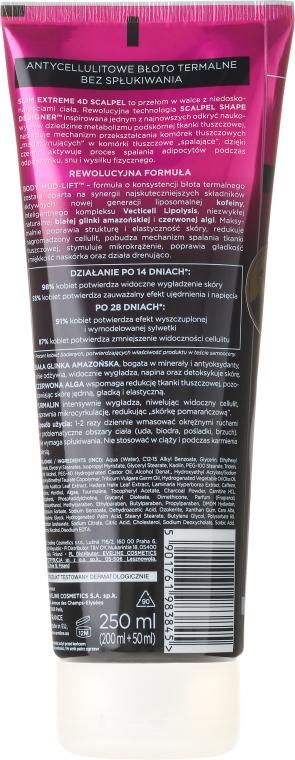 Antycellulitowe błoto termalne bez spłukiwania - Eveline Cosmetics Slim Extreme 4D Scalpel — фото N2